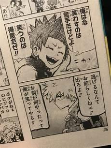 Boku No Hero Academia Light Novel Translation Boku No Translation Tumblr