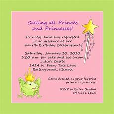 Invite To A Party Wording Princess Party Invite Wording Birthday Invitations Kids