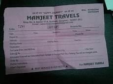 Sample Taxi Bill Format India Bangalore Taxi Bill Format