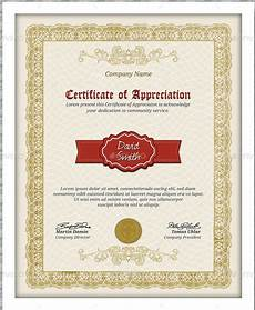 Token Of Appreciation Certificate Image Result For Token Of Appreciation Sample Paper