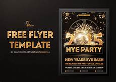 New Years Template New Years Flyer Template By Saltshaker911 New Year S