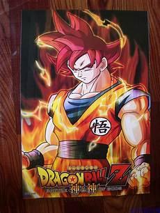 Anime Designer Dragon Ball Z 8 Sets 64 Pcs Anime Dragon Ball Z Poster Super Goku