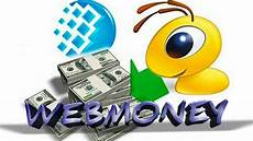 Web Money Webmoney Kashiloq Yaratish Youtube