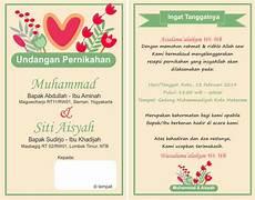 contoh dan cara membuat desain undangan pernikahan