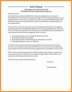 Accounts Payable Cover Letters 12 13 Sample Of Accounts Payable Cover Letter