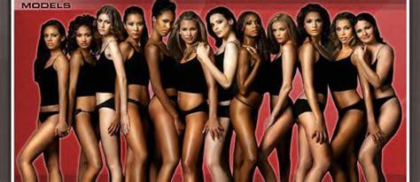 Nude Celebrity Sample Clips