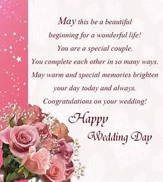Wedding Greetings Words Wedding Congratulation Greeting Messages Sample Messages