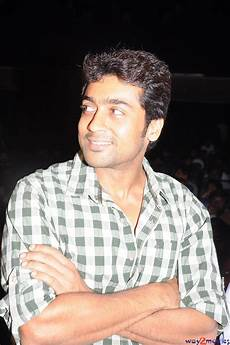 Actor Surya Birth Chart Only Surya Surya At Sivakumar Educational Trust 32nd Year