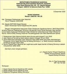 contoh surat undangan bahasa inggris untuk kepala sekolah