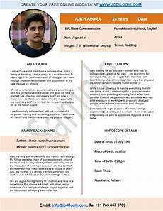 How To Create A Biodata Biodata Format For Marriage 15 Templates 7 Samples