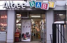 6 great baby stores in new york city