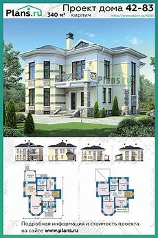 Home Design Story Hack Pin On Bickerstaff