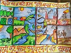How To Make Chart On Pollution Stop Pollution Save Earth Poster With Hindi Slogan Shruti