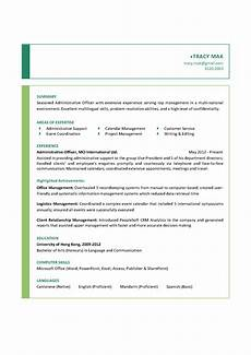 Resume Format For Admin Officer Administrative Officer Cv Ctgoodjobs Powered By Career Times
