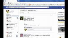 Facebook Address How To Hide Email Address On Facebook Profile Youtube