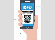 Alipay Payment   MOLPay