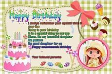 contoh dialog invitation tentang ulang tahun
