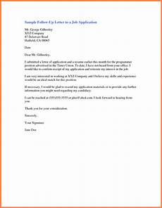 Job Offer Acceptance Email Example 9 How To Accept A Job Offer Email Marital Settlements