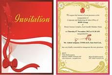 Inauguration Invitation Card Sample Print Advertisement Idea Design Creative Invitation