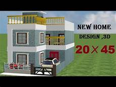 20 by 45 new 3d home design with car parking 20 45 house