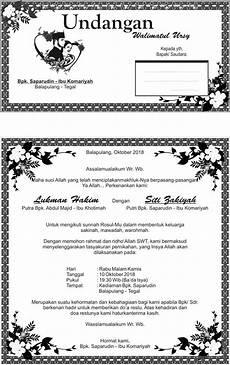 undangan walimatul ursy zakiyah undangan desain dan
