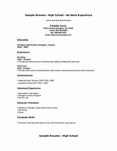 Objectives Resume Samples 2020 Resume Objective Examples Fillable Printable Pdf