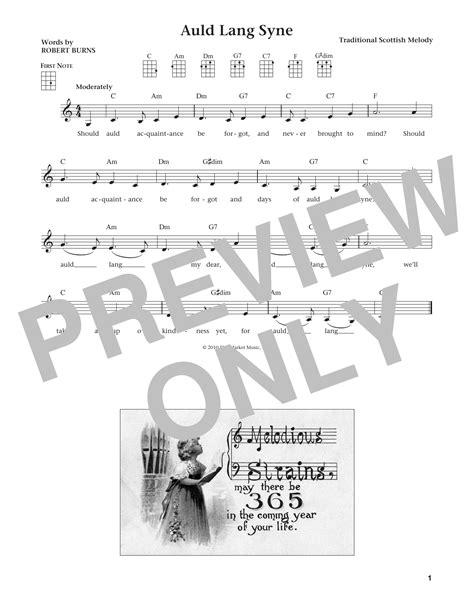 Auld Lang Syne Lyrics Chords
