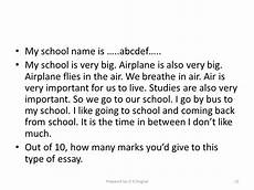 My School Essay For Kids Essay About My School