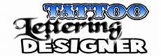 Design Your Own Online Lettering Letter Design For Tattoos Free Download On Clipartmag