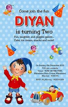 Invitation Cards For Party Birthday Party Invitation Card Invite Personalised Return