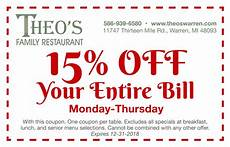 Coupon Images Theo S Family Restaurant Coupons