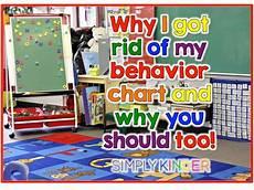 And Doug Behavior Chart Why I Took My Behavior Chart Off My Wall Simply Kinder