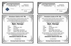 download kumpulan undangan tahlil dan yasin 01 ms word