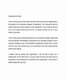 Sample Job Inquiry Email Free 21 Email Cover Letter Examples In Pdf Doc Examples