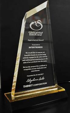 Appreciation Award We Receive An Appreciation Award From Key Partner Thinky