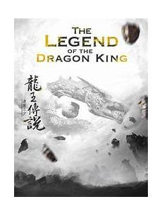 Hail The King Light Novel Best Manhua Manga Anime Planet