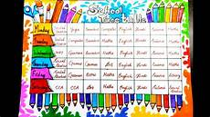 Make A Timetable For Me How To Make Time Table For School School Period Time Table