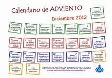 calendario de abviento compartiendo aula calendario de adviento 2012