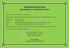 contoh surat undangan halal bihalal idul fitri folder