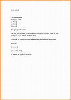 Resignation Letter Simple 7 Simple Resignation Letter Sample Model Resumed