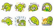 be stickers danone bio line stickers