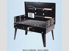 Alat Panggang Arang BBQ Grill Stove Foldable   Black