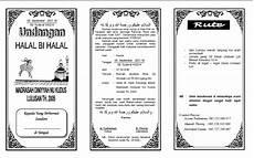 kumpulan undangan reuni keluarga dan halal bihalal ala