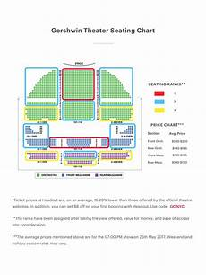 Lafontaine Theater Seating Chart Gershwin Theater Seating Chart Wicked Seating Guide