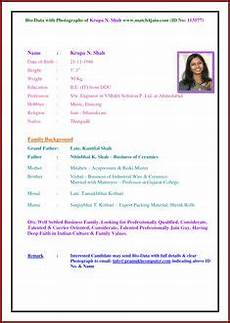 How To Make Bio Data Format Marriage Biodata Format In Word File Free Download
