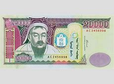 Currency in Mongolia   What currency to use in Mongolia