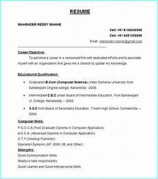 Resume Template Ms Word 2007 Inspiring Cv Template Microsoft Word 2007 Free Download