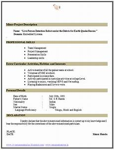 Cv Interests Section Over 10000 Cv And Resume Samples With Free Download