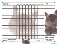 Cat Behavior Chart Cat Theme Printable Behavior Chart For Kids In 2020 With