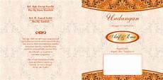 background undangan pernikahan coreldraw 9 187 background
